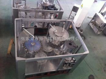 CGF24-24-8液体灌装机