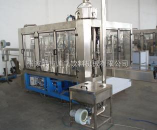 含气饮料灌装机-灌装三合一机组