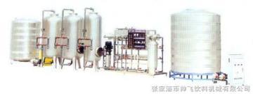 系列成套饮用纯净水生产设备