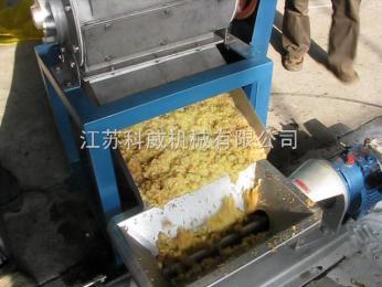 TGF系列果汁推進調速螺桿泵強制喂料泵
