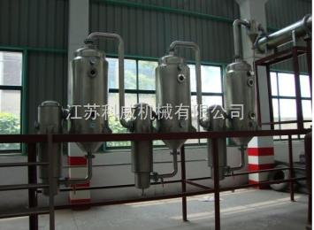 SJN3型三效外循環真空蒸發器