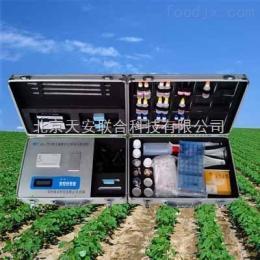 全项目土壤肥料检测仪