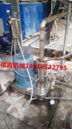 CMSD200樹脂聚醚砜高速剪切分散機