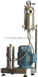 ER2000/5注射液复合氨基酸乳化机