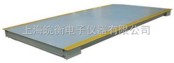 SCS80吨电子地磅秤