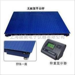 SCS1吨电子小地磅,1吨电子地磅秤价格