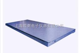 上海耀华V8-IID双层地磅,双层电子地磅秤