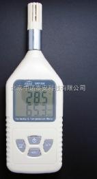 手持式数字温湿度计 温度湿度测量仪