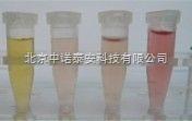 重金屬鉛速測試劑包