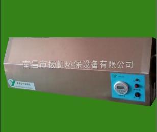 YF/CX-B100医用壁挂式臭氧杀菌消毒机
