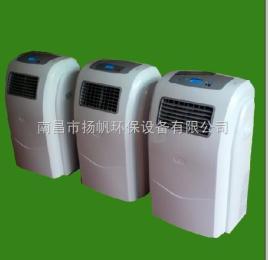 YF/ZX-Y100移动式纯动态紫外线空气消毒机、空气净化器