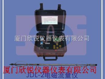 JDL-2�电�娴���浠�JDL-2