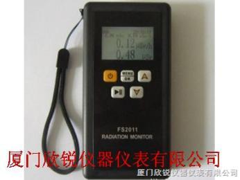 SW83SW83核輻射報警儀/核輻射檢測儀/個人劑量儀探測儀