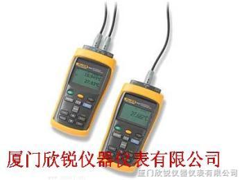Fluke1523美国福禄克手持式参考测温仪Fluke1523