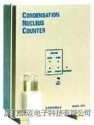 3851凝縮核法粒子計數儀/3851凝縮核法粒子計數儀