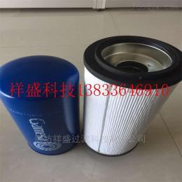 HCY143483FKS18H敏泰齒輪箱濾芯