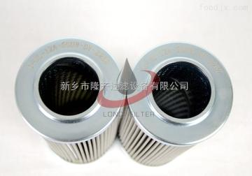 RP8314F0739H小机润滑油滤油机滤芯RP8314F0739H源于精