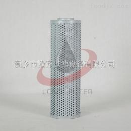 HC0293SEE5空氣過濾器HC0293SEE5芯享無限活力