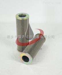 HC8314FKP39H增速齿轮箱滤芯HC8314FKP39H质检好货