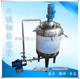 SD-100河北胜达不锈钢液体搅拌罐食品级反应釜