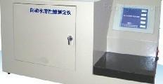 SRS-2008全自动水溶性酸测定仪