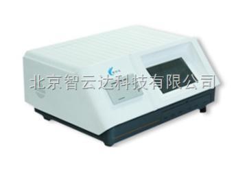 ZYD-NP18农药残留速测仪|18通道农药残留速测仪