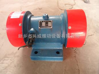 YZS-3-2功率0.25kw电机仓壁振动器价格|振打器
