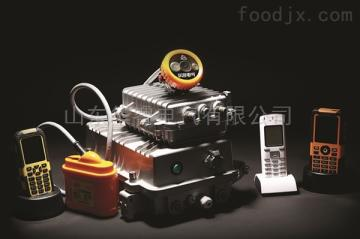 HR-630煤矿井下4G无线通信系统,矿用通讯系统