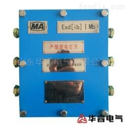 KDW127/12矿用隔爆兼本安型直流电源,矿用通讯设备