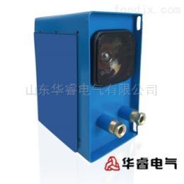 HT357矿用通讯产品,防爆本安型音响