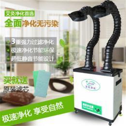 HY-11焊烟净化器设备 焊烟处理设备 焊烟除尘设备