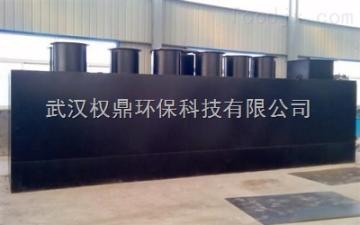簡述生活污水處理設備的維護保養