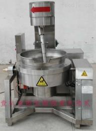 DRT300牛肉醬炒鍋