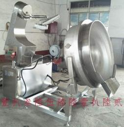 DRT300全自動行星炒鍋