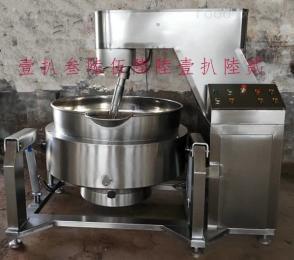 DRT300全自動燃氣式辣椒醬炒鍋