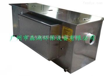 SH-HB-10T供應廣東省深圳市全自動油水分離器