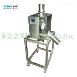 面粉金屬分離器金屬異物檢測機