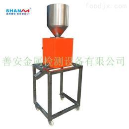 塑胶颗粒金属分离器水口料金属异物检出机