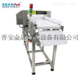 食品金属探测仪  倾斜式金属检测机