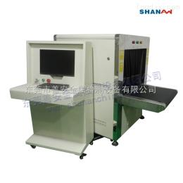 SHANAN-X2X射线异物检测机