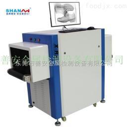 SA-9008食品用X射线异物检测机