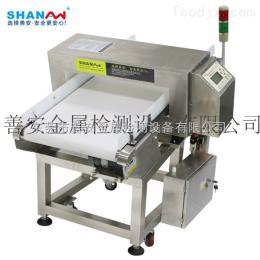 SA-980善安定制型食品金属检测机