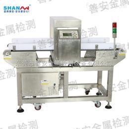 SA-980厂家直销金属检测机食品厂金属检测设备