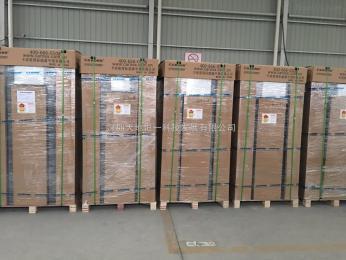 深圳机房专用空调售后精密空调技术服务中心