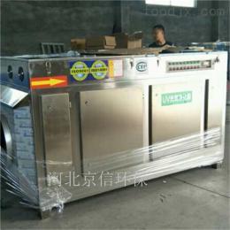 河北京信环保1万风量活性炭光氧一体机不锈钢食品厂杀菌