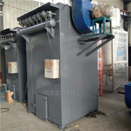 河北環保設備64袋抽屜式倉頂脈沖布袋式除塵器廠家