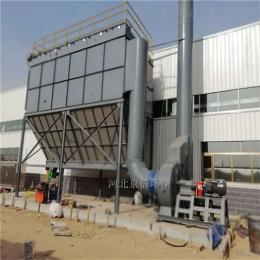 河北环保设备厂家500袋大型粉末吸尘布袋除尘器环保设备