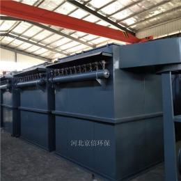 河北京信环保150袋单机脉冲布袋除尘器非标定制