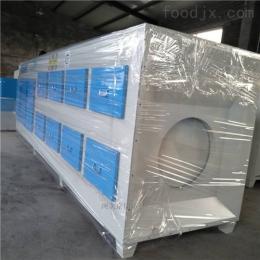 江苏京信环保30000风量光氧活性炭一体机