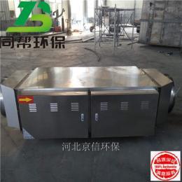 tb-4000厨房油烟除味器低空用环保设备